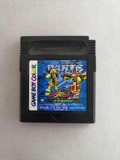 Gameboy Color Medarot 2 Parts Collection Game Boy