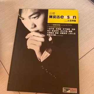 陳奕迅鋼琴譜
