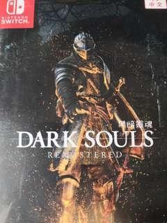 Switch dark souls