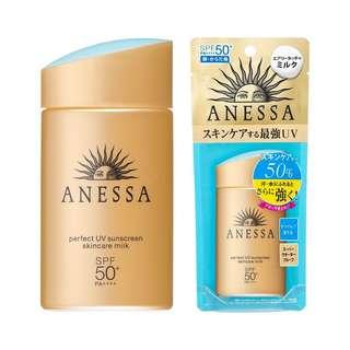 BNIB Anessa perfect UV screenscreen milk spf 50