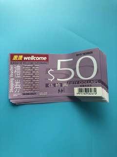 惠康現金券 wellcome $400