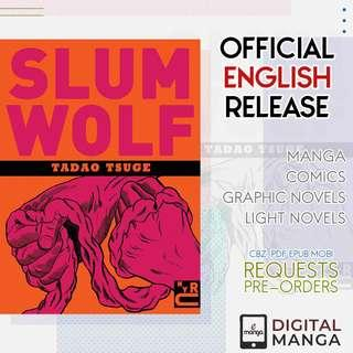 Slum Wolf (Manga)
