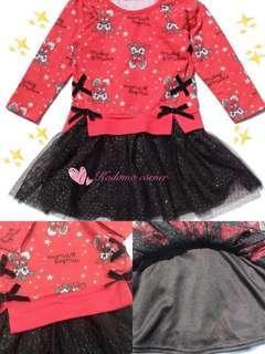 Disney shimmering dress