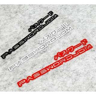 PASSWORD JDM 改裝車貼 HF HellaFlush日系風格裝飾貼紙 車貼 貼紙 反光貼 個性車貼 防水耐溫