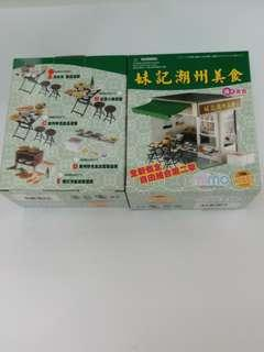 mimo妹記潮洲美食A.功夫茶,飲品