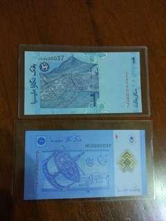 37 Malaysia Rm1 Identical Low number set 0000037