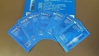 Fancl Overnight Hydrating Pack睡眠面膜 (7包價)