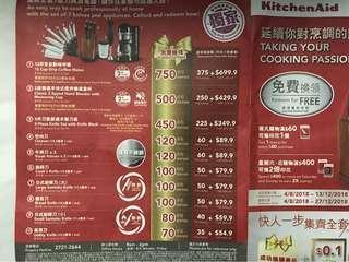 ❤️激平❤️market place 印花 $0.6一個