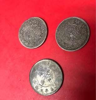 清代老西藏、新疆、雲南龍銀三個合售