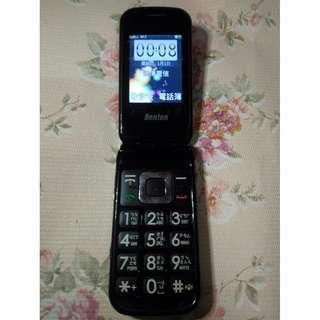 🚚 Benten W188銀髮族折疊老人機 3G 4G 可用,大按鍵、大字體、大音量、LED手電筒,功能都正常,只賣700元