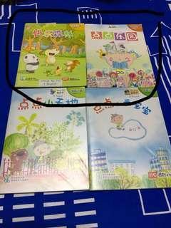 P1 Chinese Textbook Story