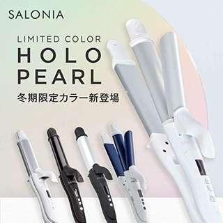 聖誕優惠  Salonia 2 way hair iron 捲髮棒 直髮夾