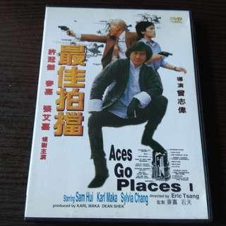 最佳拍檔 - DVD Movie