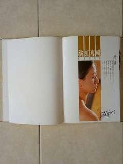 HK movie star E Wong  in japan photography book condition 8/10