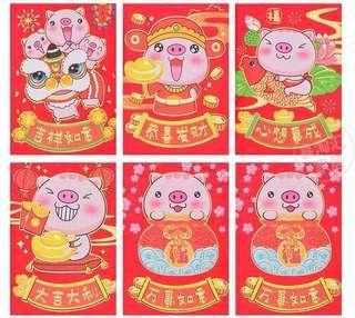 2019 Chinese New Year CNY Cute Pig Red Packet