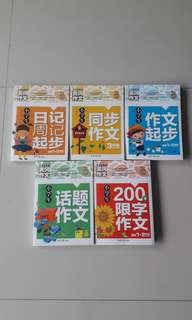 educational chinese books