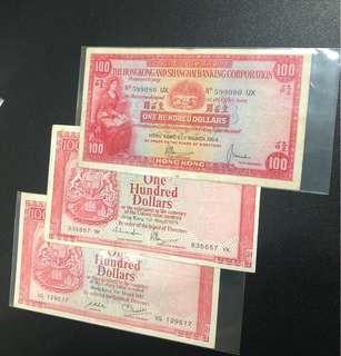匯豐60-70-80年代各一張特價共3張出售