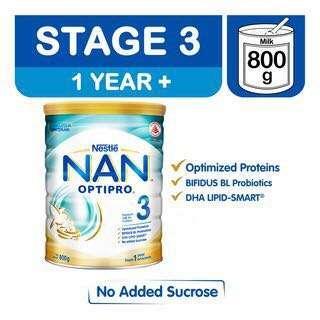 🚚 (800g) Nestle nan optipro 3