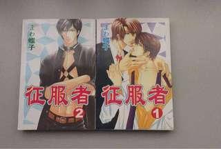 [WTS] Yaoi Manga