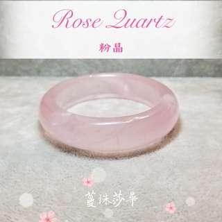 💝聖誕月優惠💝🎀special offers$399(原價599)💕 【粉晶手鐲 ~內徑55.2mm】