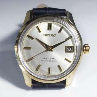 1960s 44KS King Seiko 4420-8000 Mechanical Wind