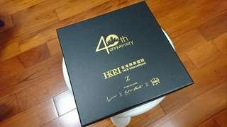 香港興業40週年紀念版陶瓷杯墊(4款) HKRI 40th Anniversary Limited Edition Porcelain Coaster
