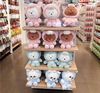 We bare bears stuff toy