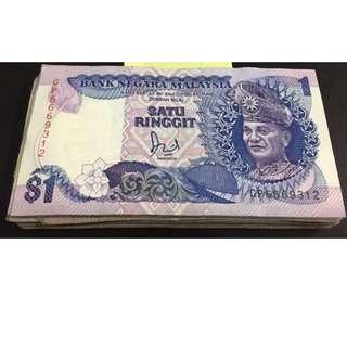 6th series RM1 Cheap Cheap Selling Clearing Stock