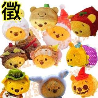 ⚠️徵⚠️ 正版 tsum tsum winnie the pooh