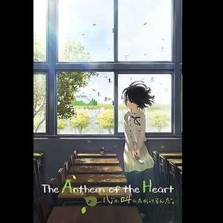 [Rent-A-Movie] ANTHEM OF THE HEART (JAPANESE) (2015) [MCC004]