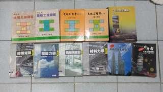 教科書 (200元/本)