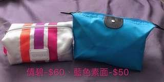 倩碧/藍色素面化妝包