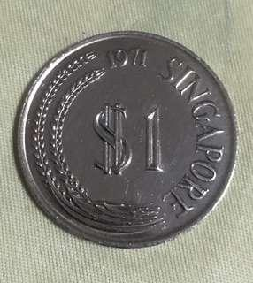 Old Coin Singapore One Dollar (1971)