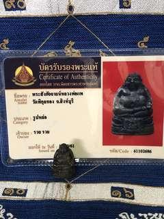 Thai amulet LP pae mini sangkaichai 2518