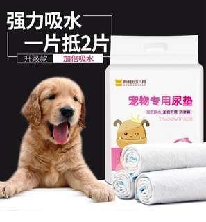 狗狗尿片 狗狗尿墊 除臭加厚 泰迪尿片 貓兔子吸水墊 尿不濕 寵物尿墊