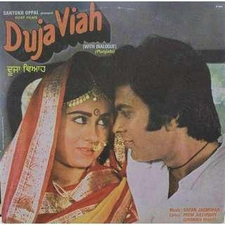 Duja Viah - Punjabi Film song (1984) rare LP (印度黑膠碟)