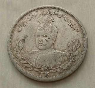 Iran AH1331-1344 5000 Dinars Silver Coin With Nice Details
