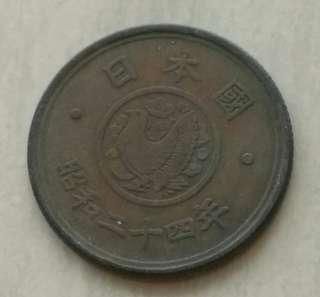 Japan Yr.24(1949) 5 Yen Coin With Nice Details