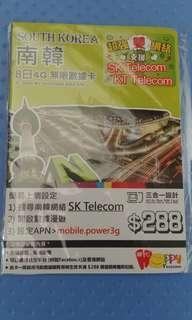 韓國 8天電話卡