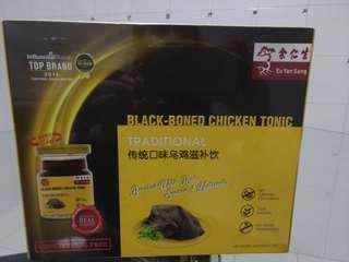 eu yan sang black-boned chicken tonic
