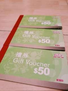 鴻福堂$50禮券11張/$350