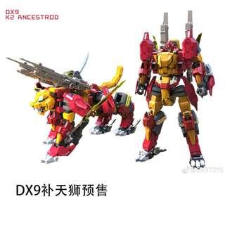定購 DX 9 K2 變形獅子洛狄文