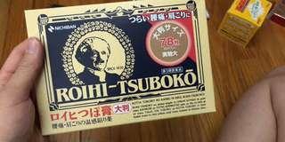日本直送 Roihi Tsunoko 大判止痛貼78枚