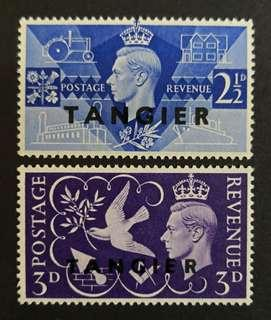 "Tangier 1946. Great Britain Postage Stamps Overprinted ""TANGIER"" complete stamp set"