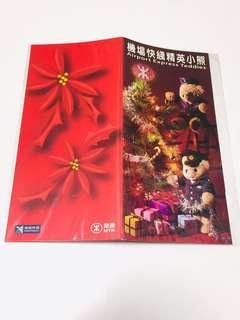 機場快綫精英小熊 AIRPORT EXPRESS Teddies MTR 車票一套4張