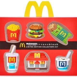 Macdonald's limited edition nanoblock collector's set