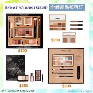 [Pre-order 今日星期日截] Makeup Revolution 代購 團購 化妝品 Holiday Set
