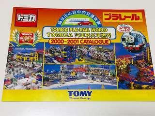 TOMICA PLA-RAIL WORLD TOMY 2000-2001 CATALOGUE 多美車仔目錄 30ANNIVERSARY 30周年