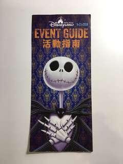 香港迪士尼樂園萬聖節包場活動 活動指南 Jack