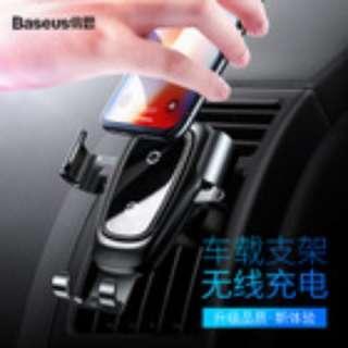 🚚 Baseus倍思 紅外線智能車用手機支架無線充  冷氣口支架 QI無線充電